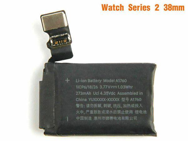 Battery A1760
