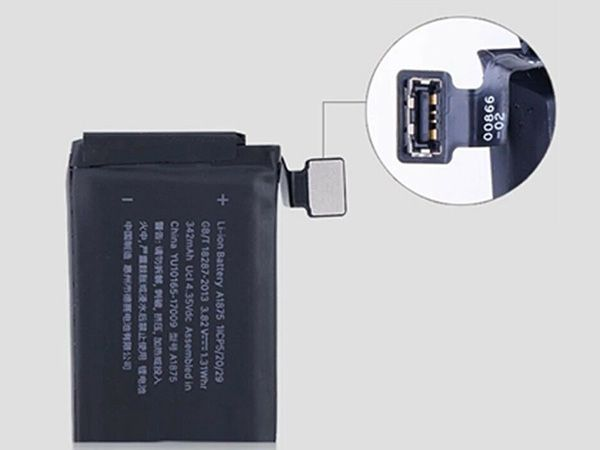 Battery A1875