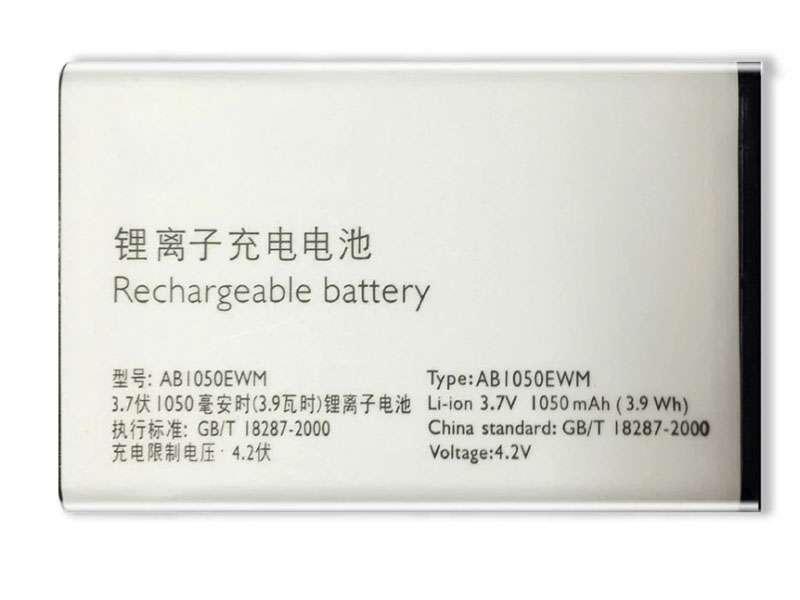 Battery AB1050EWM