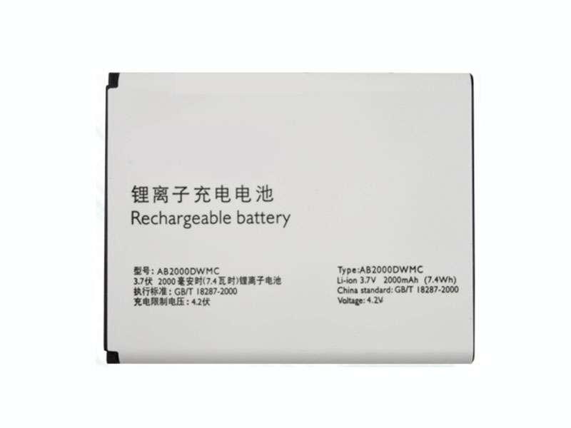 Battery AB2000DWMC
