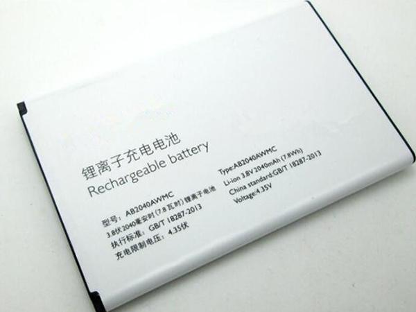 Battery AB2040AWMC