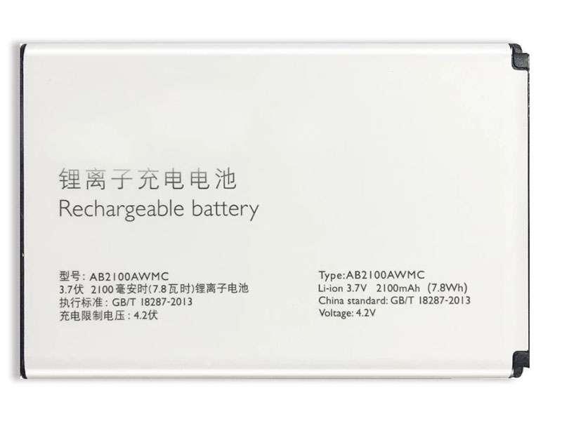 Battery AB2100AWMC