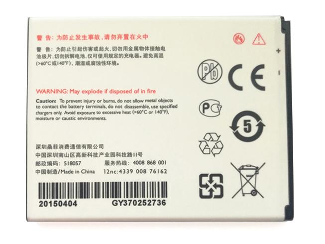 Battery AB2400AWMC