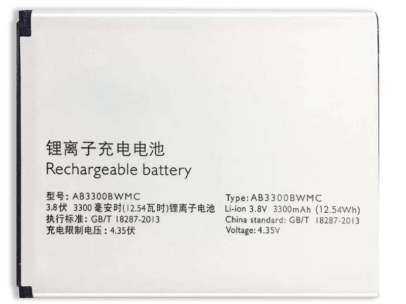 Battery AB3300BWMC
