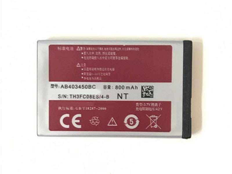 Battery AB403450BC