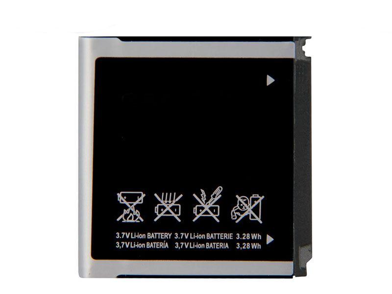Battery AB533640CU