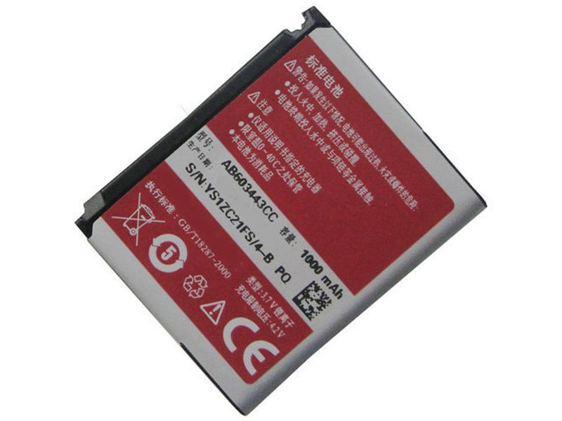 Battery AB603443CC