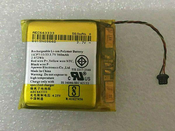 Battery AEC643333