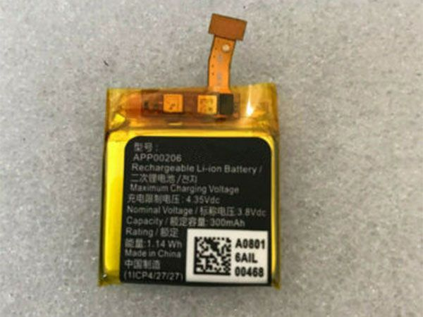 Battery APP00206