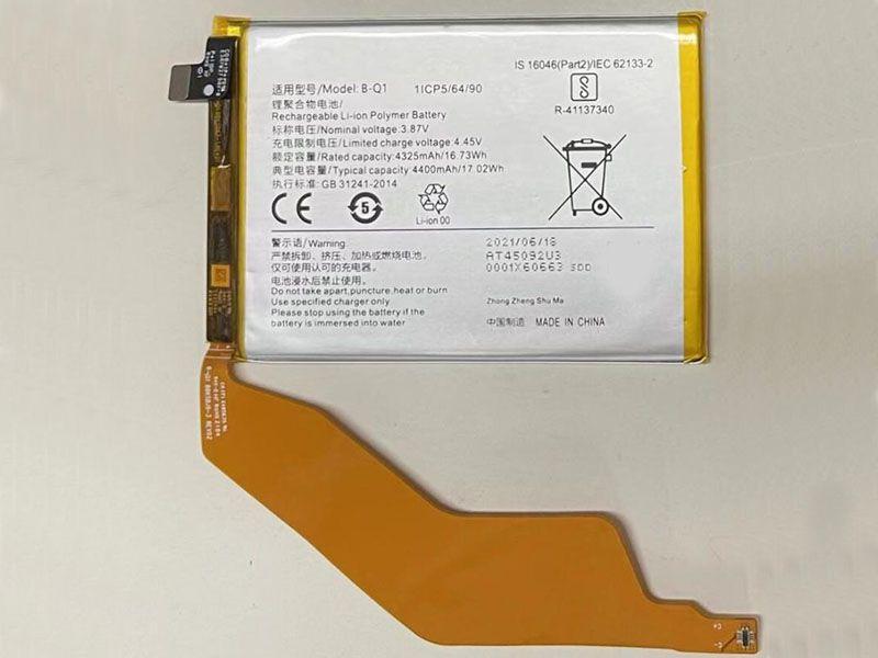 Battery B-Q1