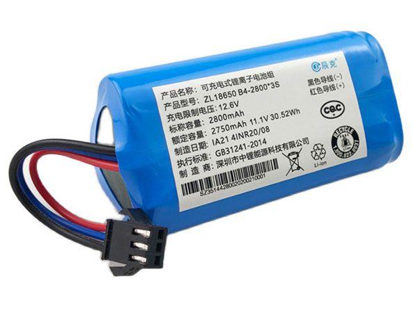 Battery B4-2800