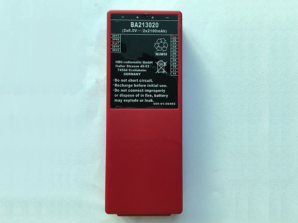 Battery BA213020