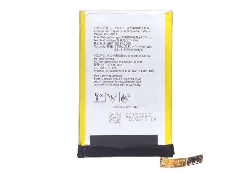 Battery BAT-51585-003