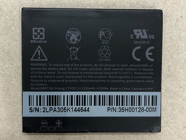 Battery BB81100