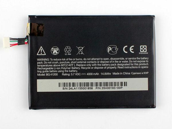 Battery BG41200