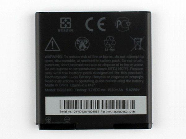Battery BG58100