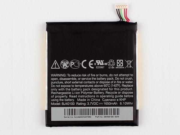 Battery BJ40100