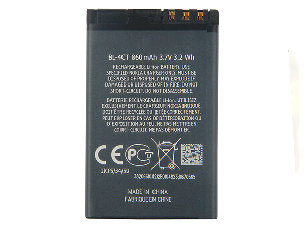 Battery BL-4CT