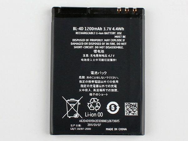 Battery BL-4D