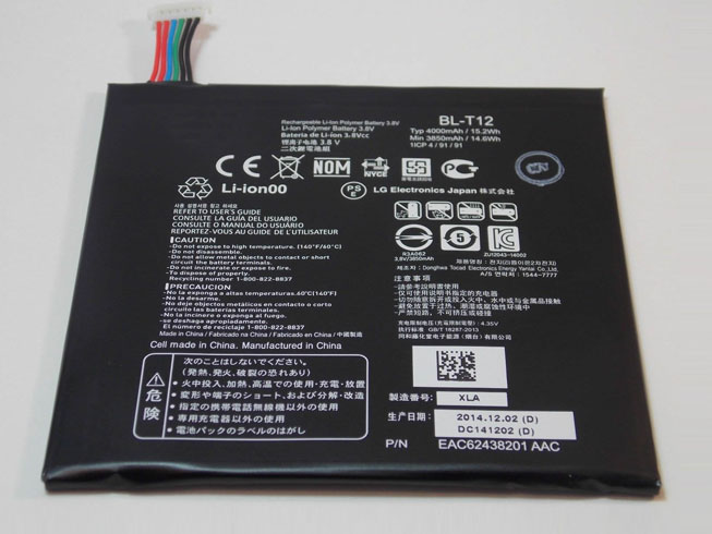 Battery BL-T12