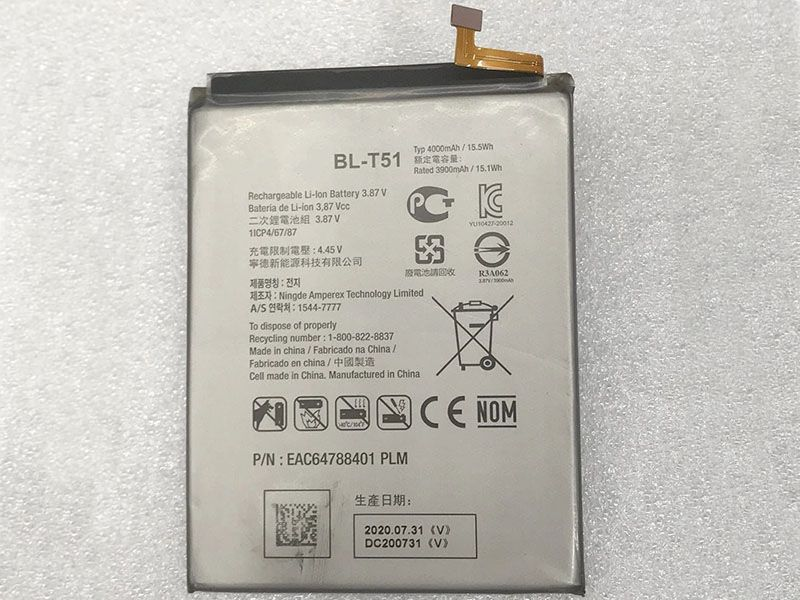 Battery BL-T51
