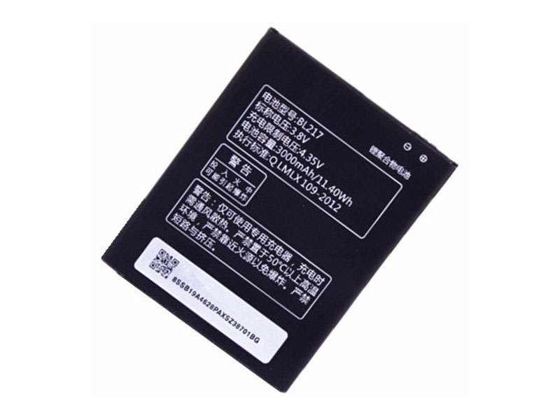 Battery BL217