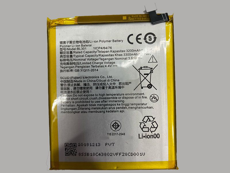 Battery BL301