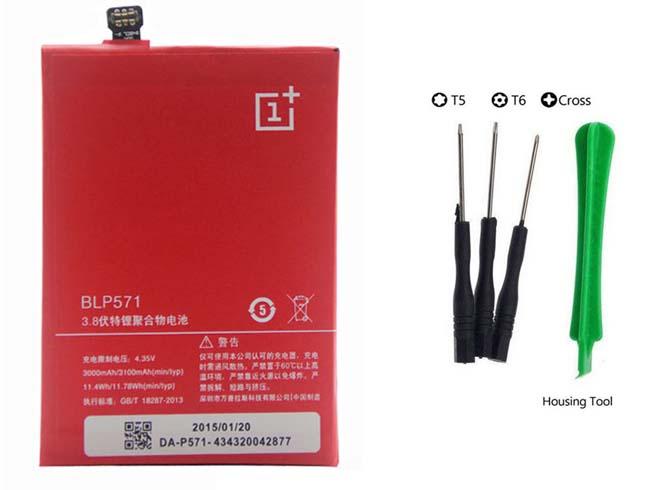 Battery BLP571