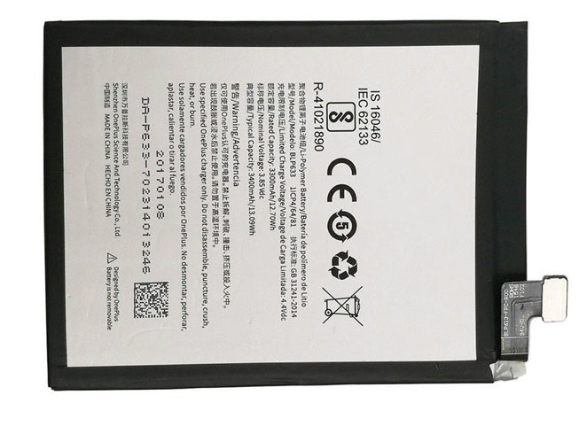 Battery BLP633