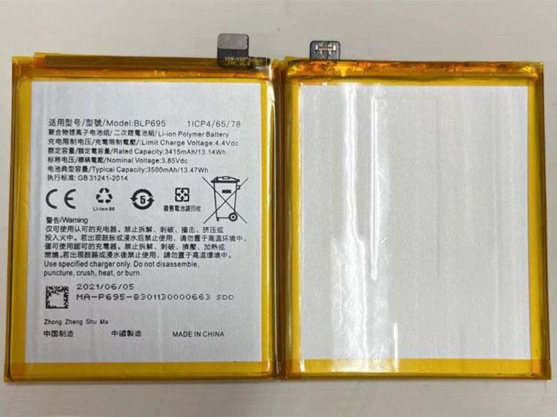 Battery BLP695