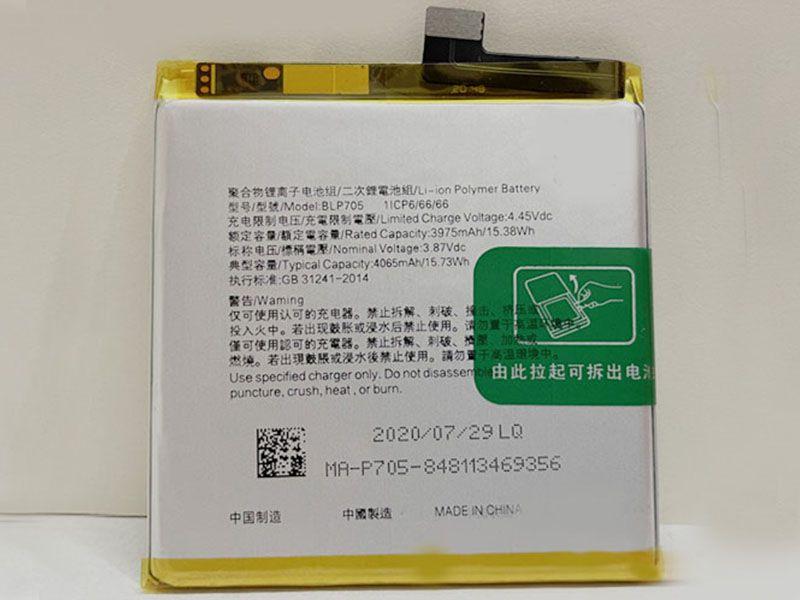 Battery BLP705