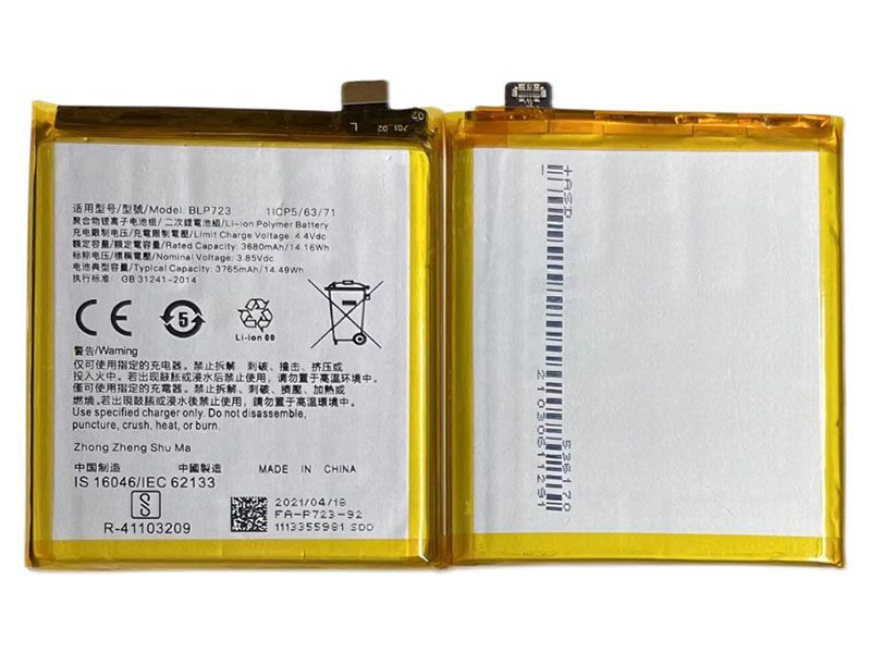 Battery BLP723