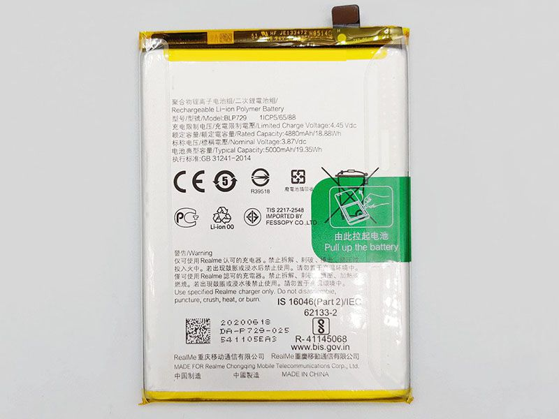 Battery BLP729