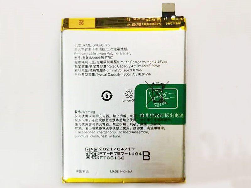 Battery BLP757