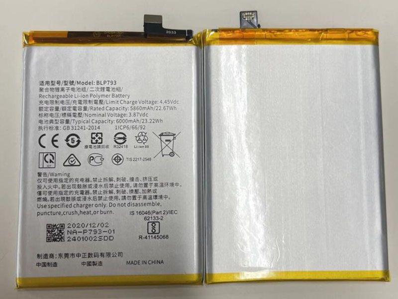 Battery BLP793