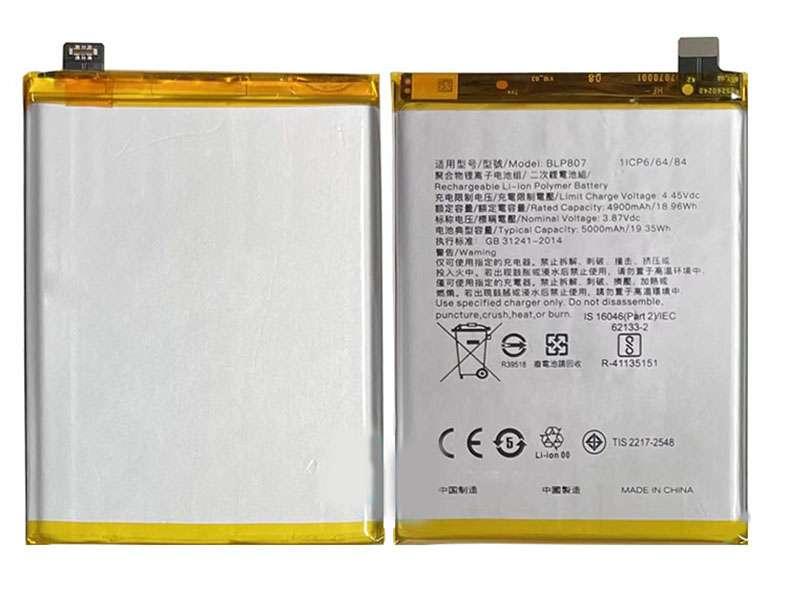 Battery BLP807