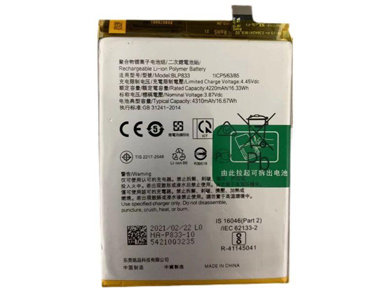 Battery BLP833