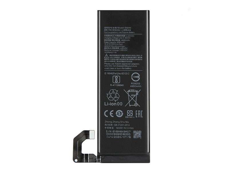 Battery BM4N
