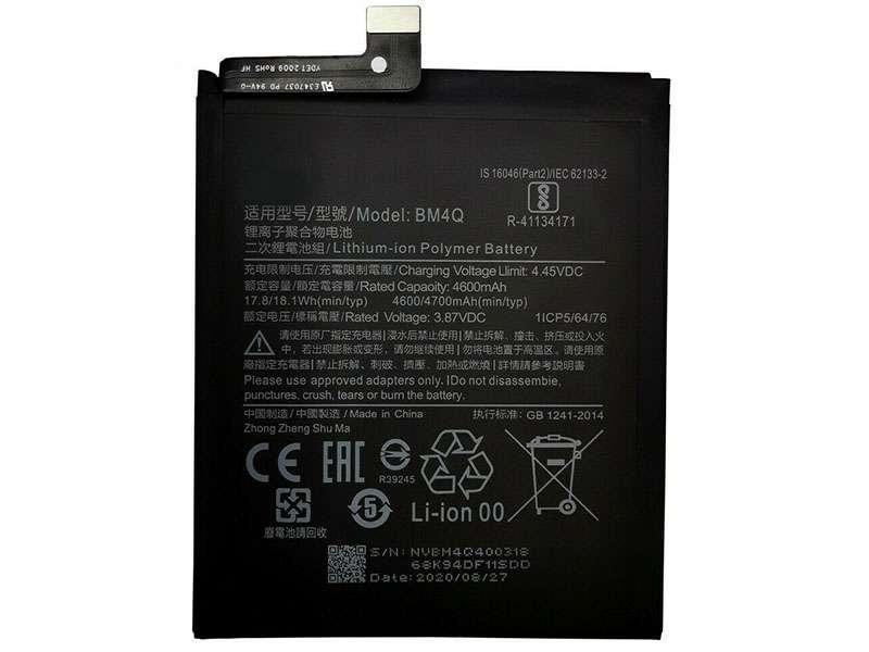 Battery BM4Q