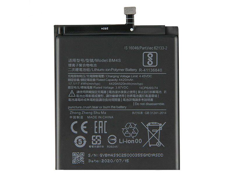Battery BM4S
