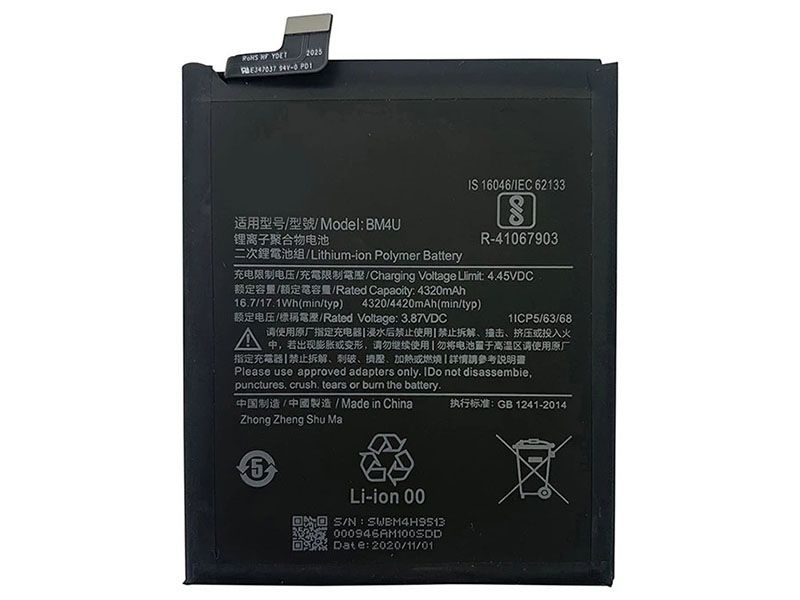 Battery BM4U