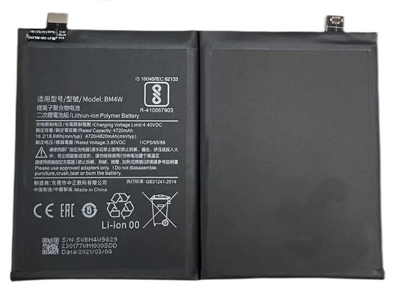 Battery BM4W