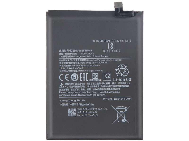 Battery BM4Y