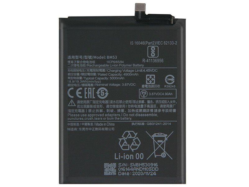 Battery BM53