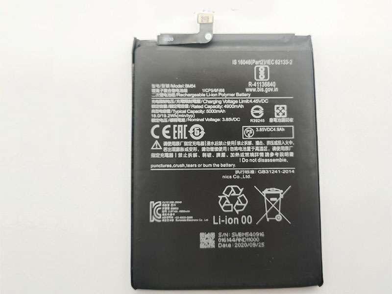 Battery BM54