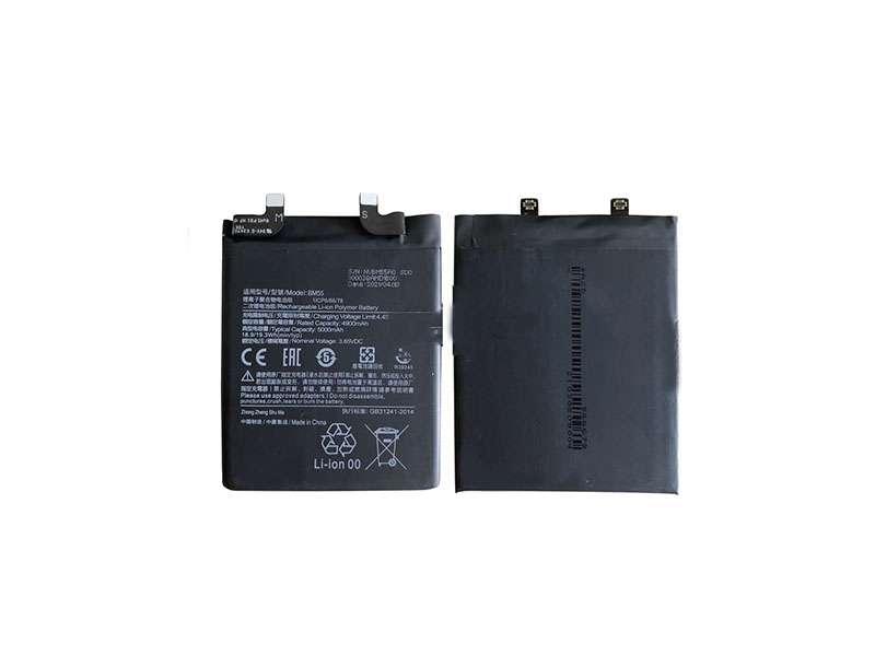 Battery BM55