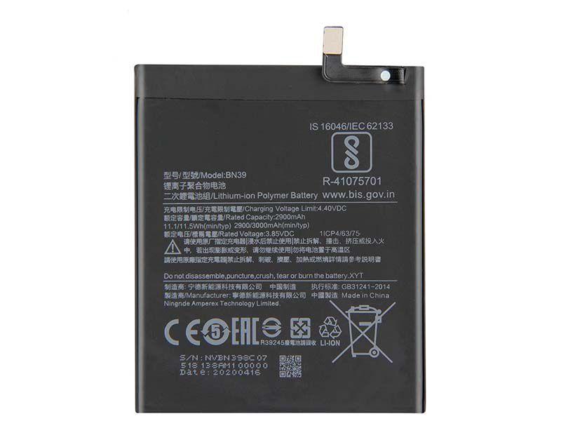 Battery BN39