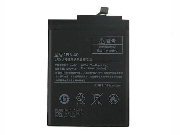 Battery BN40