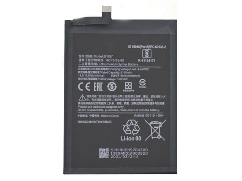 Battery BN57