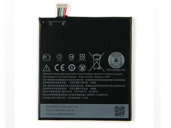 Battery BOPJX100